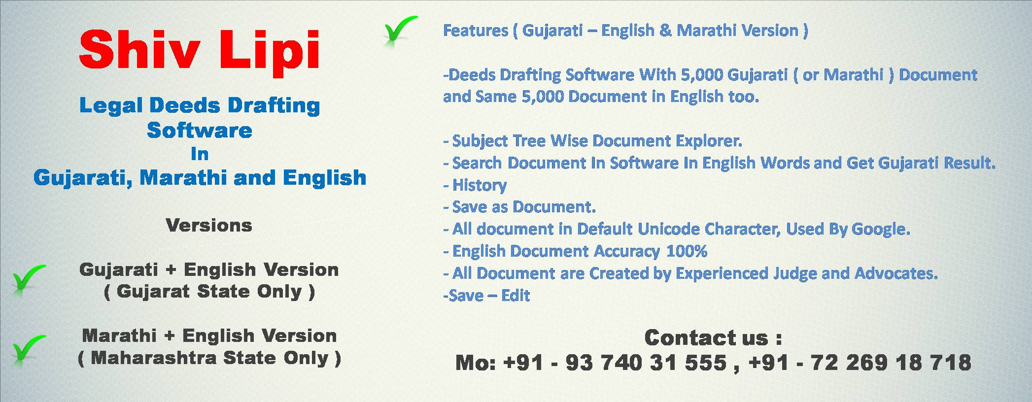 Services Mavtar Software - Legal document drafting software